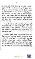 Book 54 Hudda ne Prati Utaro - Page 7