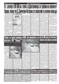 """Вестник """"Струма"""", брой 22, 26 януари 2018 г., петък - Page 4"""