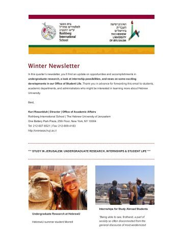 2016-Winter-Newsletter_RIS-at-HebrewU