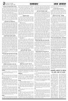 merged (9) - Page 2