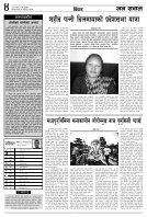 merged (9) - Page 4