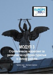Module_3_EUROPETOUR_BG_final_180110