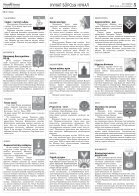 ud#8 (25623) - Page 5