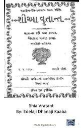 Book 76 Shia Vratant