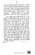 Book 70 Shia Vratant - Page 3