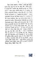 Book 70 Shia Vratant - Page 4