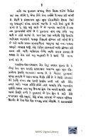 Book 70 Shia Vratant - Page 5