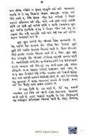 Book 70 Shia Vratant - Page 6