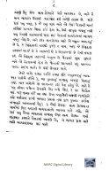 Book 70 Shia Vratant - Page 7
