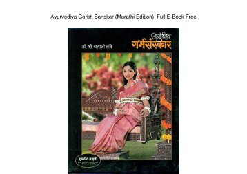 Ayurvediya Garbh Sanskar