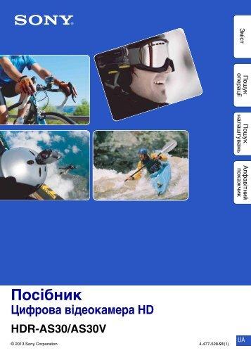 Sony HDR-AS30VD - HDR-AS30VD Guide pratique Ukrainien