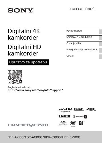 Sony HDR-CX900E - HDR-CX900E Consignes d'utilisation Serbe