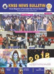 KNSS January 2018