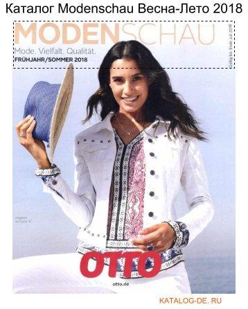 modenschau de магазин женской одежды.Заказывай на www.katalog-de.ru или по тел. +74955404248.
