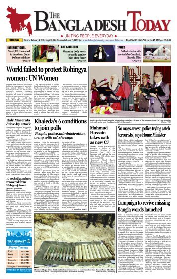 The Bangladesh Today (04-02-2018)