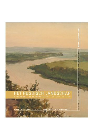 Digitale Catalogus Russische Landschap 2018