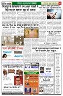 feb 1_Layout a - Page 4