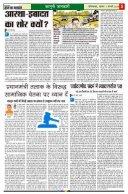 feb 1_Layout a - Page 5