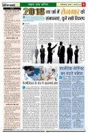 feb 1_Layout a - Page 6