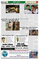 feb 1_Layout a - Page 7