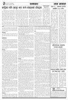 merged (13) - Page 2