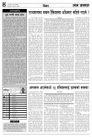 merged (13) - Page 4