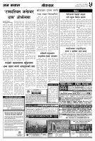 merged (13) - Page 5