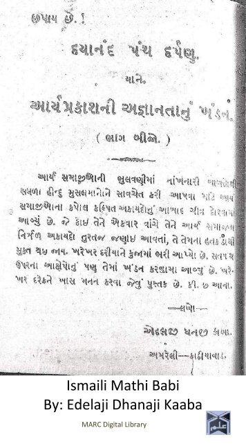 Book 89 Ismaili Mathi Babi