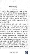 Book 89 Ismaili Mathi Babi - Page 4