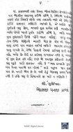 Book 89 Ismaili Mathi Babi - Page 5