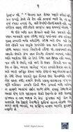 Book 89 Ismaili Mathi Babi - Page 7