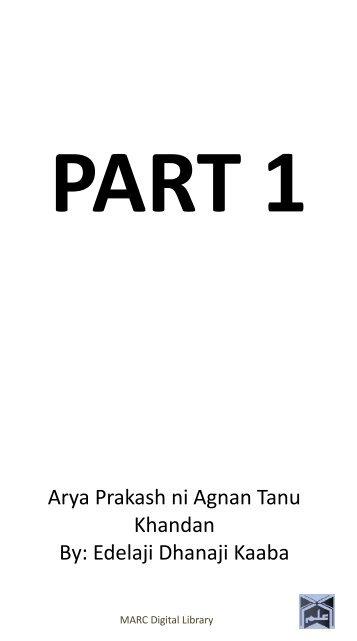 Book 69 22-1 Arya Prakash ni Agnan Tanu Khandan