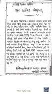 Book 86 22-1 Arya Prakash ni Agnan Tanu Khandan - Page 3