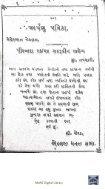 Book 86 22-1 Arya Prakash ni Agnan Tanu Khandan - Page 5