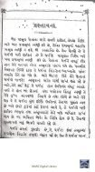 Book 86 22-1 Arya Prakash ni Agnan Tanu Khandan - Page 6