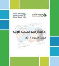 MoPH bulletin 2017-28