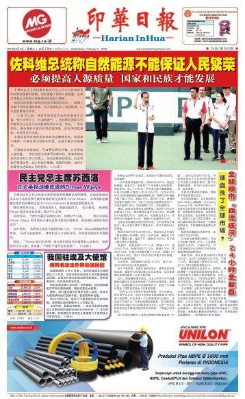 Koran Harian Inhua 7 Februari