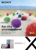 Infocom - ΤΕΥΧΟΣ 236 - Page 2