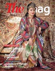 #7 The Mag Magazine