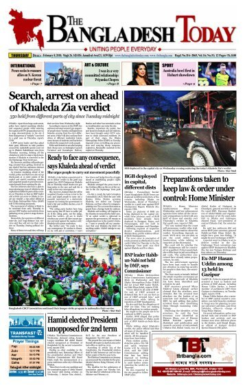The Bangladesh Today (08-02-2018)