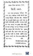 Book 92 from 23-3 Islamioni Jindagheeno Hetu Shu Che - Page 2