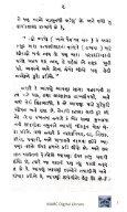 Book 78 from 23-3 Islamioni Jindagheeno Hetu Shu Che - Page 3