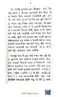 Book 92 from 23-3 Islamioni Jindagheeno Hetu Shu Che - Page 4