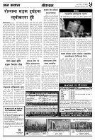 merged (16) - Page 5