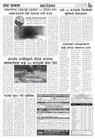 merged (16) - Page 7