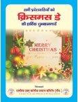 Hindi 15th Dec 2017 - Page 2