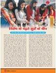 Hindi 1st Jan 2018 - Page 6