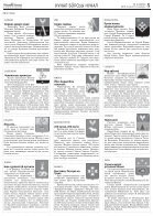 ud#10 (25625) - Page 5