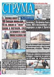 Вестник
