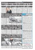 "Вестник ""Струма"" брой 31 - Page 5"